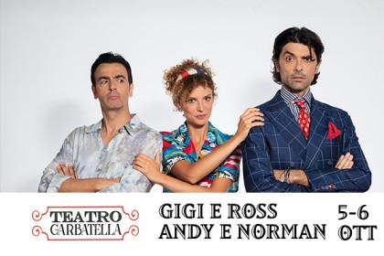 diy-teatrogarbatella-andy-600-400-3